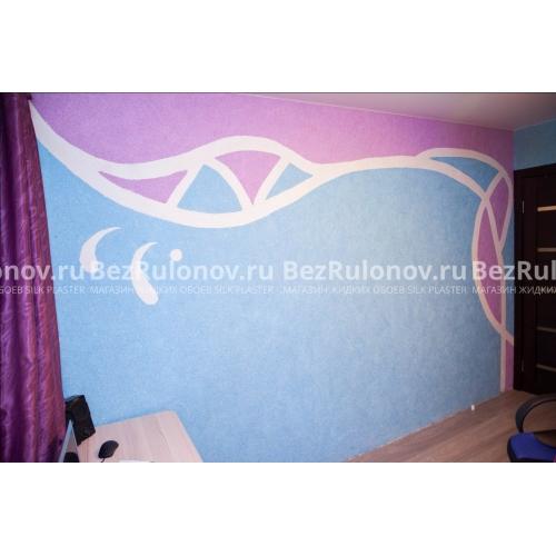 Розовый цвет - Арт дизайн 271. Голубой цвет - Арт дизайн 270