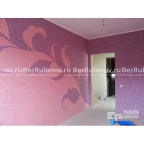 Розовый цвет  - Юг 941. Фиолетовый - Юг 948