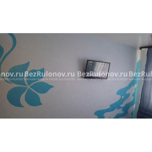 Голубой цвет - Арт дизайн 257. Бледно-синий цвет - Оптима 057