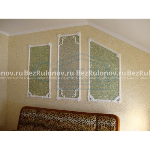 Бежевый цвет - Стандарт 013. Зелёный цвет - коллекция Рекоат (Recoat)