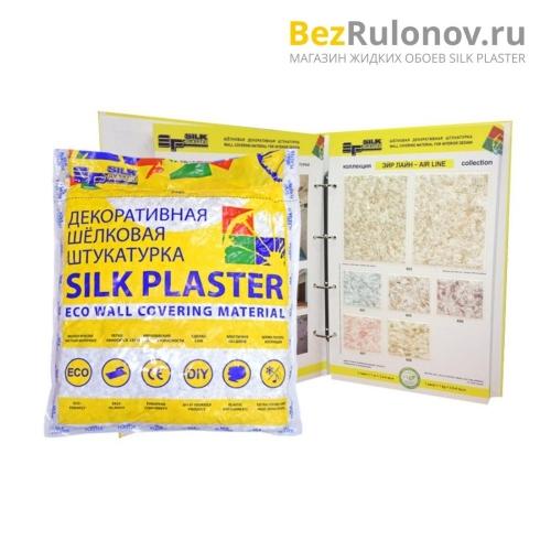 Жидкие обои Silk Plaster, коллекция Эйр лайн (Air line), упаковка