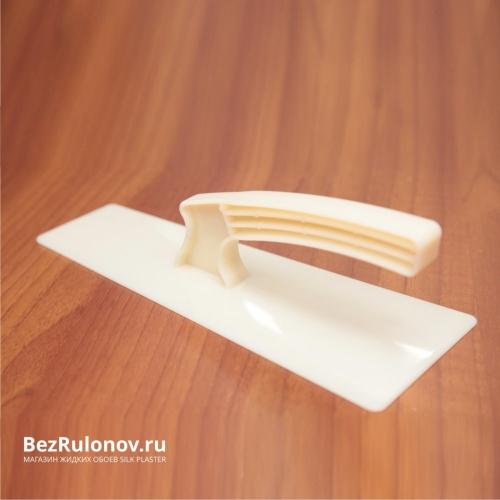 Кельма silk plaster маленькая