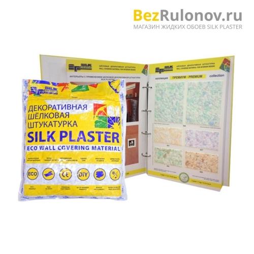 Жидкие обои Silk Plaster, коллекция Премиум, упаковка