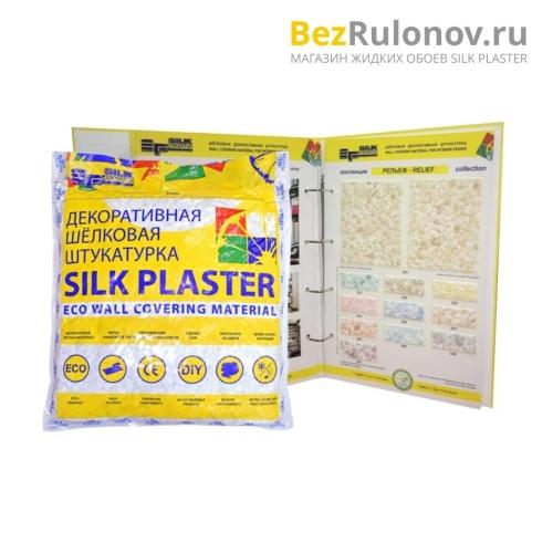 Жидкие обои Silk Plaster, коллекция рельеф, упаковка