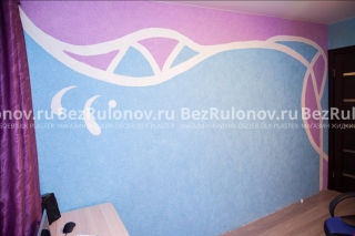 Голубой цвет - Арт дизайн 270. Розовый цвет - Арт дизайн 271