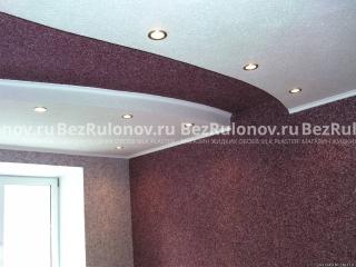 Фиолетовый цвет - Восток 956. Потолок - Стандарт 011. Серый цвет - Юг 941