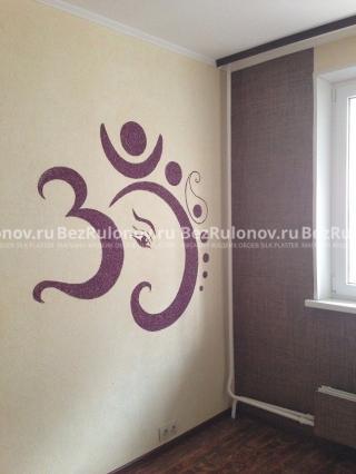 Бежевый цвет - Оптима 052. Фиолетовый цвет - Восток 956