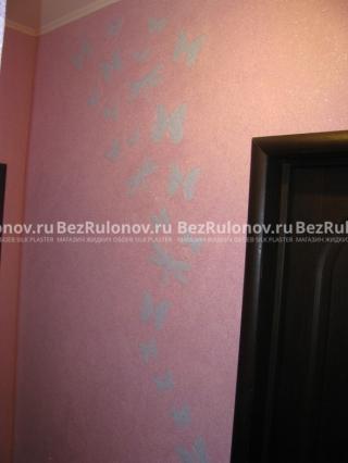 Розовый цвет - Прованс 049. Голубые бабочки - Прованс 047