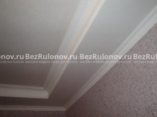 Потолок - Оптима 051. Стены - Юг 941