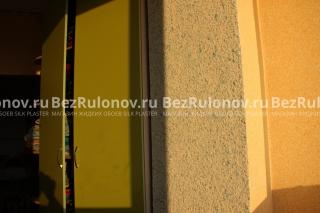 Бежевый цвет - Стандарт 013. Зелёно-синий цвет - Рельеф 321