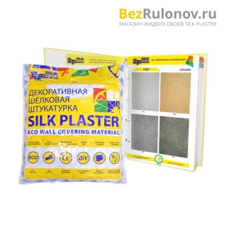 Жидкие обои Silk Plaster, коллекция форт, упаковка