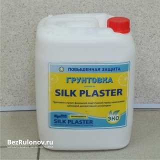 Грунтовка Silk Plaster 5л