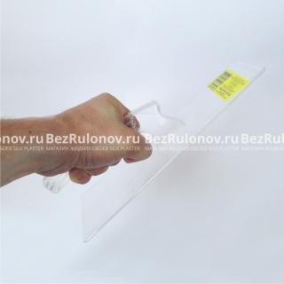 Кельма оргстекло прозрачная Silk plaster общий вид