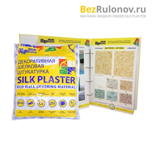 Жидкие обои Silk Plaster, коллекция Виктория, упаковка