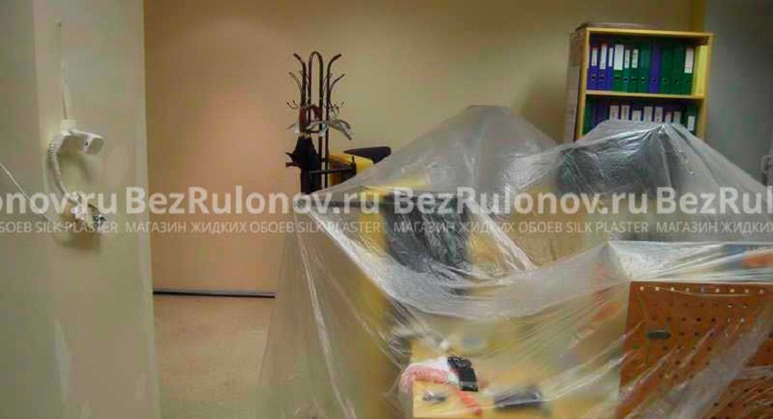 Укрывание мебели плёнкой